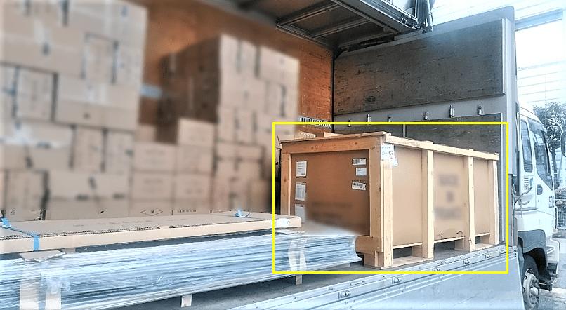 輸送品:輸入貨物(2200mm×1100mm×1000mm)