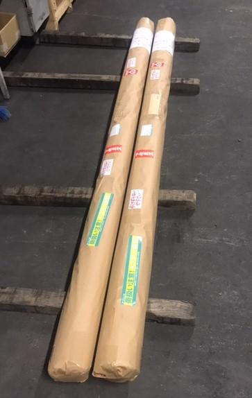 輸送品:籐の敷物(2.7m)